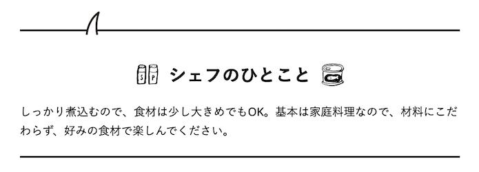 """""""おきりこみ"""""""