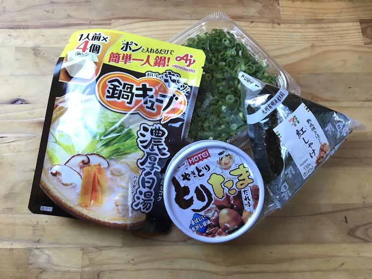 """""""キャンプでコンビニ鶏雑炊"""""""