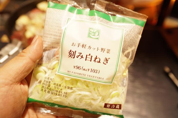 """""""メスティン塩鮭ご飯"""""""