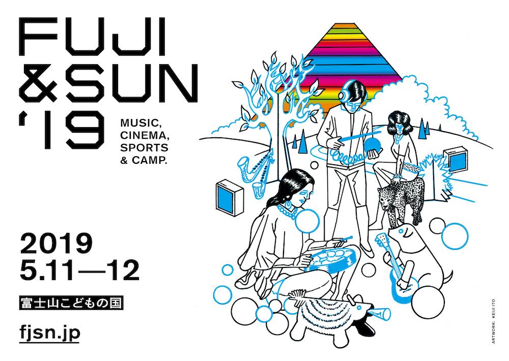2019FUJI&SUN